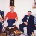 Պոլսահայ մեծ բարերարներ Տեր և Տիկին Ալթուններ և պարոն Արսեն / Со знаменитыми константинопольскими благотворителями, господином и госпожой Алтунами и г-ом Арсеном / With Polis-Armenian great benefactors Mr. and Mrs. Altoun s and Mr. Arsen